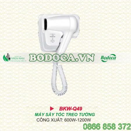 may-say-tay-Bodoca-BKW-Q49